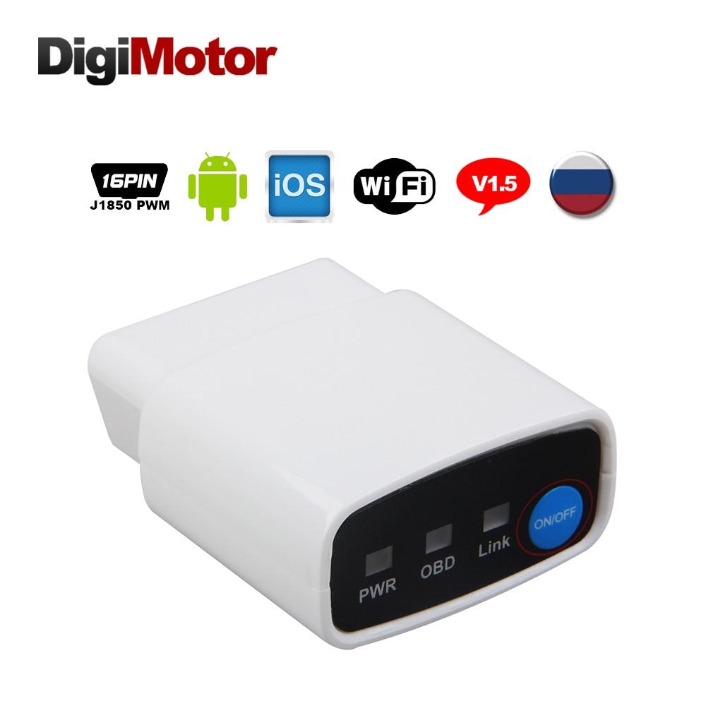 Prix pour OBD 2 Wifi OBD2 ELM327 Wi Fi V1.5 Adaptateur Wi-Fi Android iOS Scanner Automobile ELM 327 V 1.5 Auto Escáner Automotivo Code lecteur