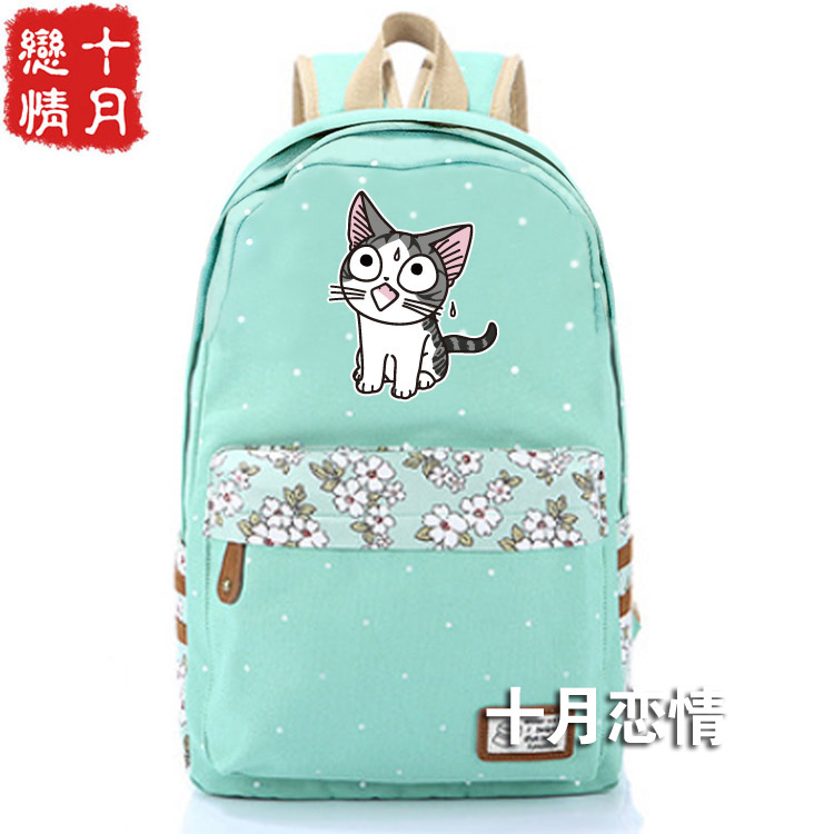 Japanese cartoon Chi 's Sweet Home Cos Chi Cute cat Men and women students fashion floral fresh canvas backpack