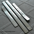 free shipping Stainless steel scuff plate door sill 4pcs/set car accessories For BYD F3