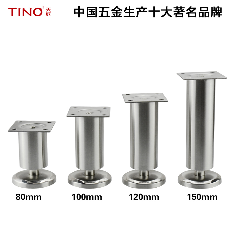 Metal Furniture Legs And Feet electric adjustable table legs promotion-shop for promotional