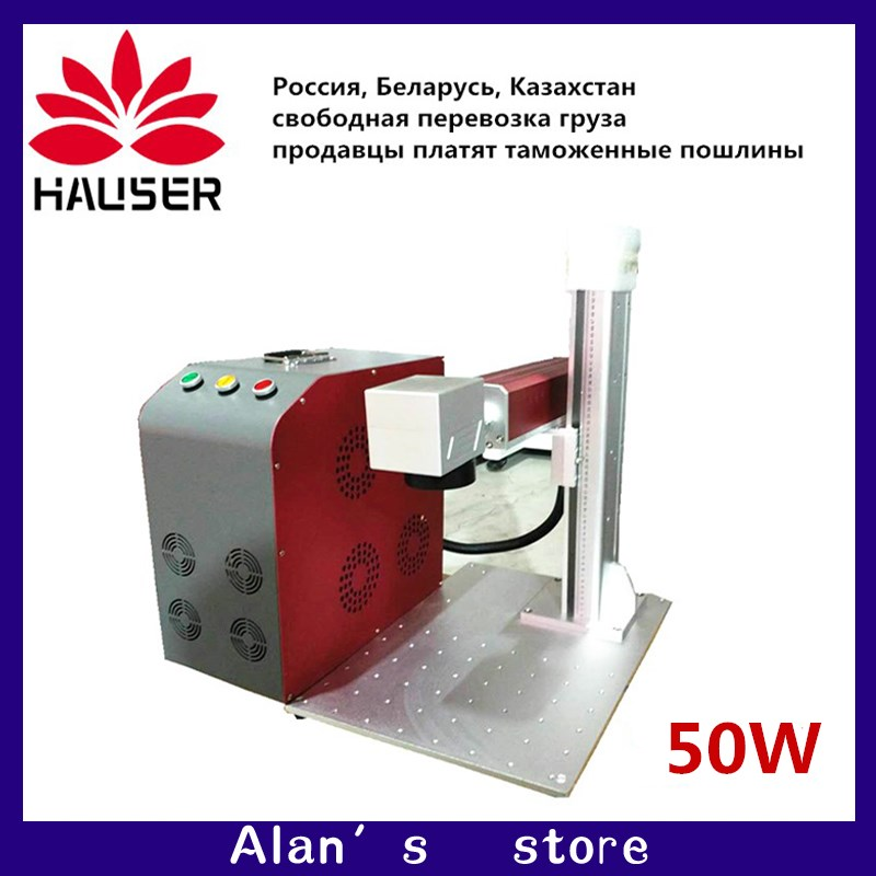 50W Split Fiber Laser Marking Machine Metal Marking Machine Laser Engraver Machine Nameplate Laser Marking Mach Stainless Steel