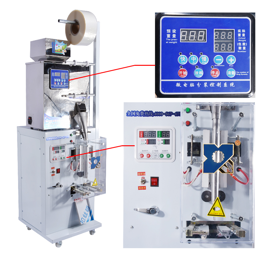 1 25g Automatic Dosing and Tea BagPacking Machine automatic weighing sealing machine medicine grain powder food filling machine in Power Tool Sets from Tools