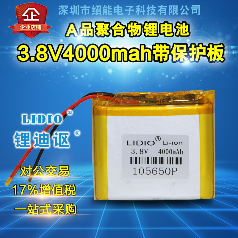 For 3pcs 3.8V4000mAh lithium polymer battery 105650 GPS scanner medical equipment LED lamp li po ion lipo rechargeable batteries