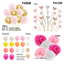 Pink Party Decoration Balloons 1 Year Children's birthday Decoration Infant holiday