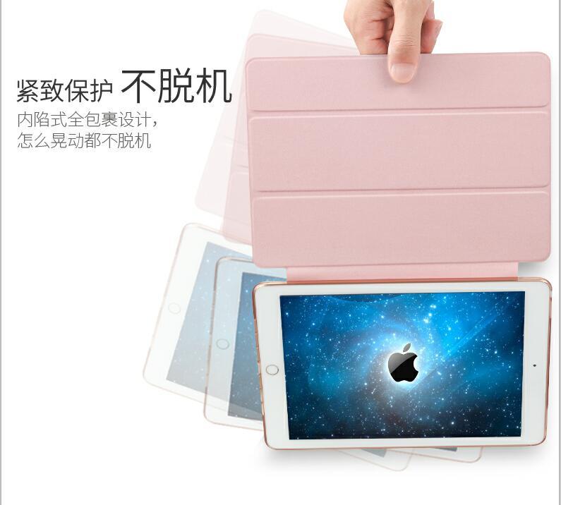 Kena paindlik TPU PU nahast ümbris Apple ipad mini 4 - Tahvelarvutite tarvikud - Foto 5