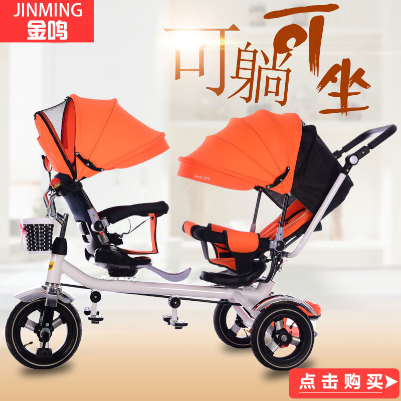 Authentic Gold Children's Tricycle / Twin Stroller Double Trolley Swivel Seat 2016 updated new one touch swivel two way seat child tricycle infant stroller baby bike trolley swivel seat tricycle