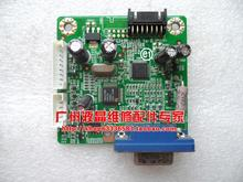 Free shipping D156 Wide motherboard driver board 715G2498-1-A0 decoder board
