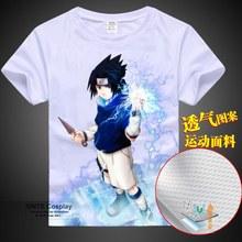 Super Cool Naruto shirt (several designs)