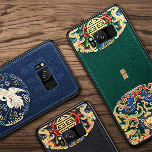 Image 5 - Embossed Leather Back Cover For Samsung Galaxy S10 S9 S8 Plus Case Special China Style Phone Cases For Samsung s10 plus Aixuan