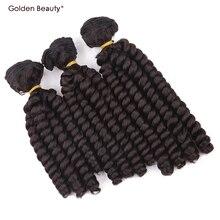 8 inch бодрый вьющихся волос жаропрочных Синтетические волосы ткань шить в пучки волос 3 шт./упак. Золотой Красота