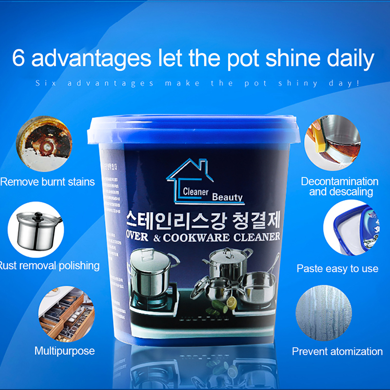 Stainless steel cookware cleaning paste household kitchen cleaner washing pot bottom scale strong chemicals GUANYAO in All Purpose Cleaner from Home Garden