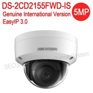 Image 4 - Versión en inglés DS 2CD2155FWD IS 5MP red mini domo CCTV Cámara POE tarjeta SD AUDIO H.265 + cámara de seguridad IP