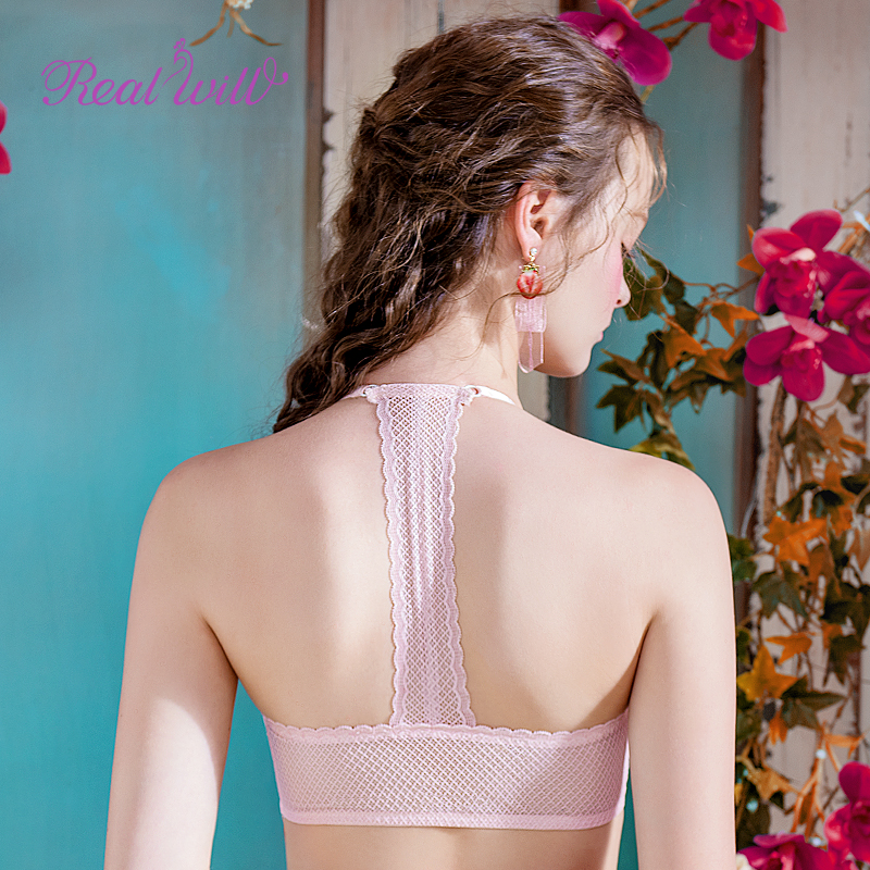 Realwill Womens Sexy Front Closure Lace Racer Back Seamless Bra Pink backless bra Invisible Intimates
