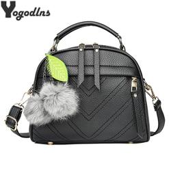 Новая модная женская сумка из искусственной кожи на ремне, меховой декор из воздушных шаров, маленькие сумки с клапаном, одноцветная сумка ч...