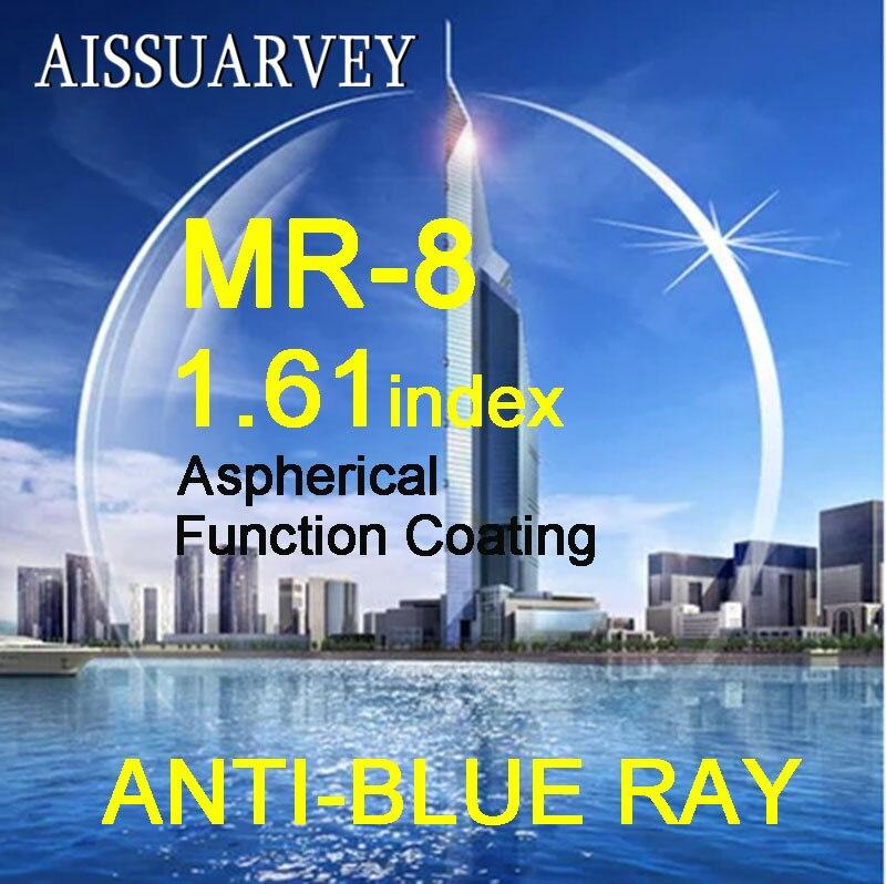 Lentilles asphériques à indice 1.61 MR-8 lentille transparente anti-rayures bleues de haute qualité Anti-éblouissement Anti-reflet ordinateur de Prescription mince Len