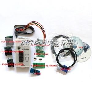 Image 5 - RT809F Programmer +7 Adapters+SOP16 SOP20 IC Clip Motherboard Reader LCD BIOS ISP/ USB/ VGA w/ Engilsh Softerware