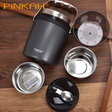 New Pinkah 1.6L Large Capacity 3 Layer Vacuum Insulated Bento Box Household Food Insulation Tank 304 Stainless Steel Lunch Box