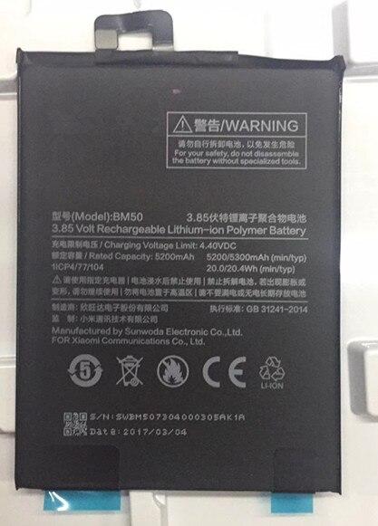 Xiaomi батарея 5200 защитные наклейки комплект спарк комбо дешево
