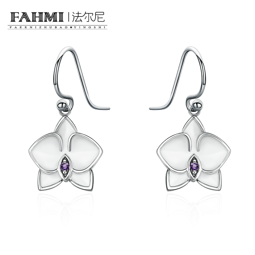 FAHMI Romantic Jewelry 2018 Stud Earrings For Wedding Elegant Silver Color AAA Cubic Zirconia Stone Earring Free Shopping 0