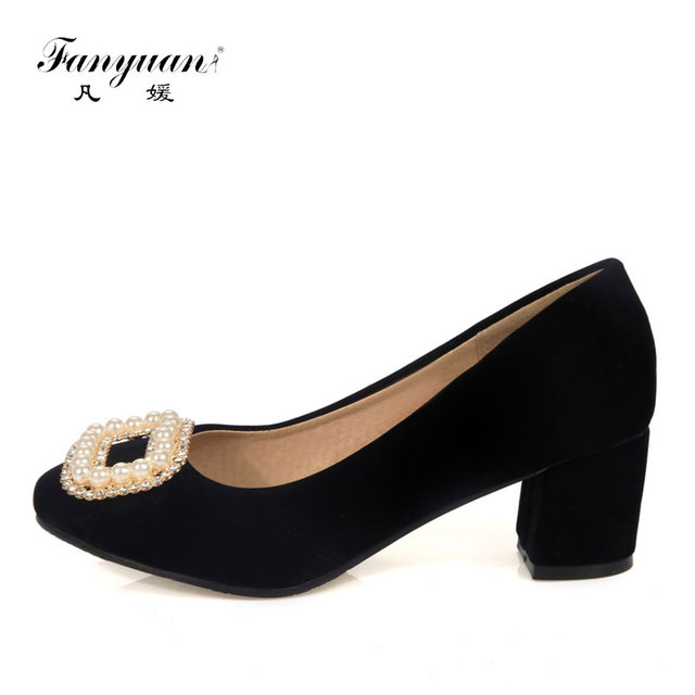 407a5876288a9 Fanyuan Meilleur Prix Grande Taille 31-43 Pompes Femmes Chaussures Troupeau  Bout rond Bureau de