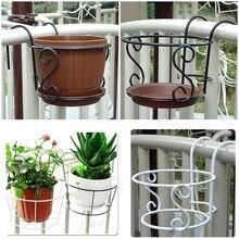 Подвесная Цветочная рама для наружного ограждения, декор для цветочного горшка, подвесные стеллажи для цветочного горшка, подвесные балконные украшения для дома и сада