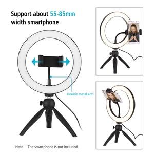 Image 4 - 4.6/8.6 pouces 60/120 LED vidéo anneau lumière lampe avec support de smartphone pour téléphone avec mini trépied support lumière LED pour la photographie