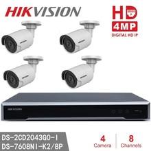 Hikvision NVR DS-7608NI-K2/8 P 8CH 8 POE + 4 шт. Hikvision DS-2CD2043G0-I 4MP Высокая Resoultion WDR POE ИК IP пуля камера