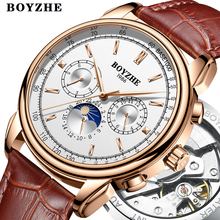 BOYZHE Men Top Luxury Brand Automatic Mechanical Watch Casual Leather Moon Phase Military Week Display Watches Relogio Masculino