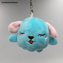 HANDANWEIRAN 1Pcs New Kawaii 7CM Puppy Plush Stuffed Toys Lovely Dog Pendants Mobile Phone Chain Toy Kids Gifts PP Cotton
