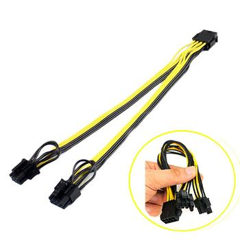 High quality 25cm PCI-e 8pin to Dual 8Pin / PCIe 8pin-2x(6+2pin) Graphics Video Card Power Cable drop shipping apr26 image