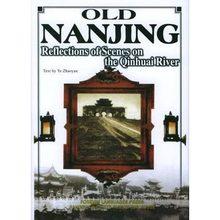 Old Nanjing