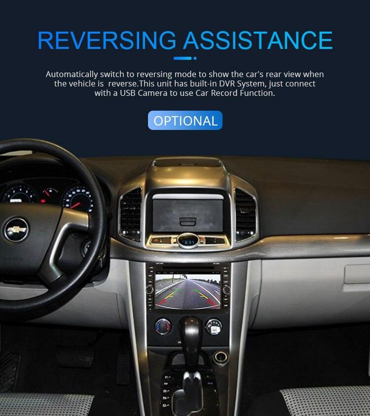 GPS Chevrolet 2005-2011 Captiva 12