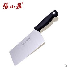 Free Shipping Zhang Xiaoquan 5Cr15 Special Stainless Steel Household Slicing Meat Vegetable Knife Kitchen Multifuntional Knives