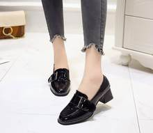 2577244a1 2018 outono sapatos novos das mulheres de cabeça quadrada sapatos único  grosso com pequenos sapatos de