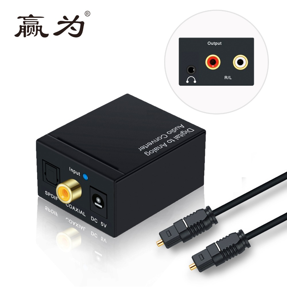 Digital to Analog Audio Converter Optical to RCA Optical Audio Cable RCA Adapter Coxial Toslink To Analog RCA 3.5mm Jack Adapter