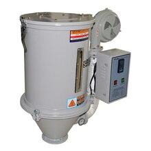 Пластиковая сушилка 50 кг сушильная машина для гранулированного бункера печи пластиковые литья под давлением машина инструменты SL-50