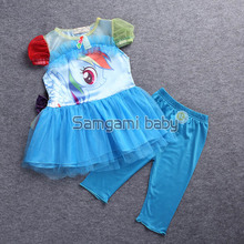 2017 girl fashion color gauze girls tutu dress My pony kids suit cartoon princess baby sequin Leisure dress Set clothes Culottes