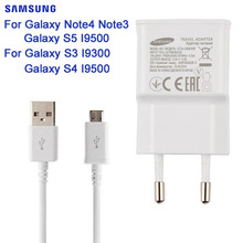 Original Travel Wall Charger For Samsung Galaxy S7 Edge G9350 G9300 NOTE 5 Note 4 N9200 S4 I9500 S5 G900S S3 I9300 C7 J100 I9000