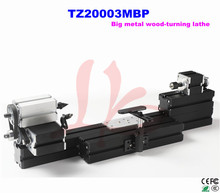 Electroplated Metal type! TZ20003MBP 60W mini metal wood turning lathe machine for DIY amateur and teaching