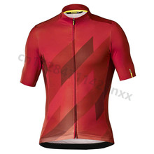 Mavic Men's Cycling Jersey 2019 pro team Cycling Clothing Summer Short Sleeve MTB Bike Jerseys Racing Sport Bicycle Wear Clothes цена