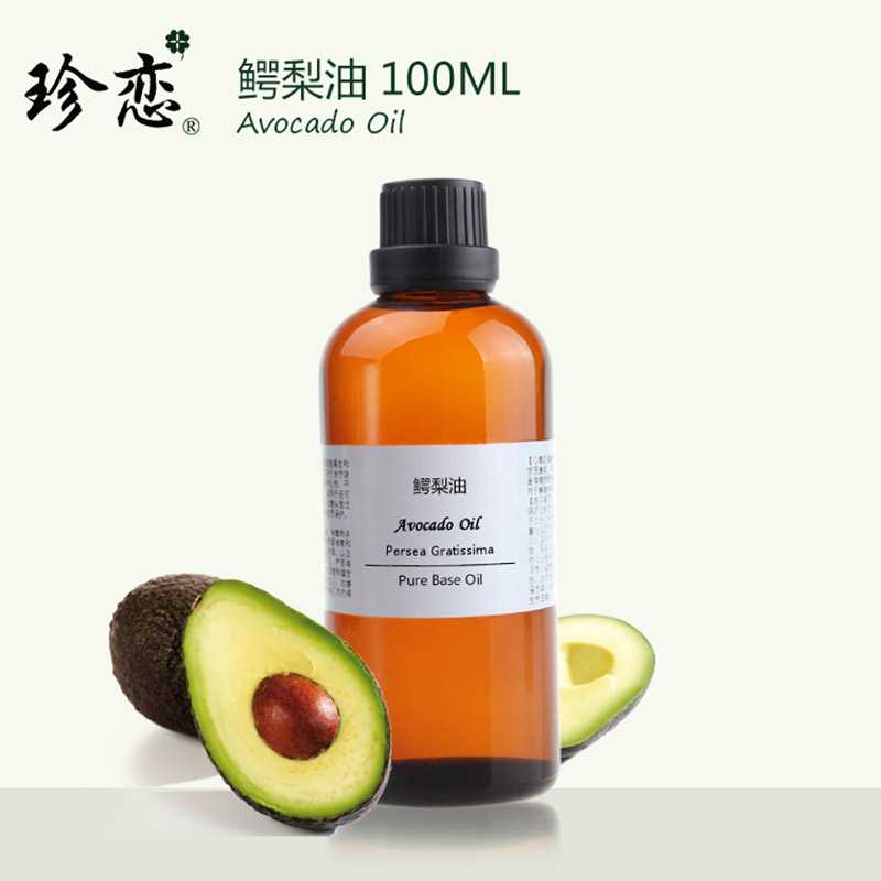 100ml Cold Pressing Oil Base Oil Skin Care Avocado Oil Body Massage Oil Facial Skin Moisturizing Firming Natural Beauty