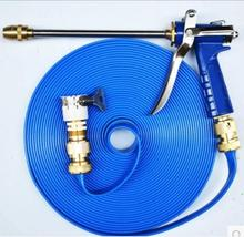 цена на 10m High quality Washing Car water pipe Garden water hose with High-Pressure Water Guns