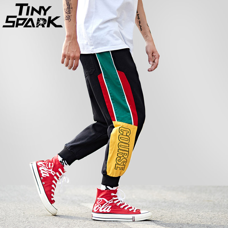 Colorful Patchwork Ankle Pants Hip Hip Baggy Harem Pant Streetwear Harajuku Jogger Sweatpant Cotton Casual Track Trousers 2018