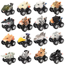 Kids Collectible Cute Animal Model Dinosaur Panda Vehicle Mini Elephant Bear Toy Truck Tiger Pull Back Car Boy Toys for Children kids collectible cute animal model dinosaur panda vehicle mini elephant bear toy truck tiger pull back car boy toys for children