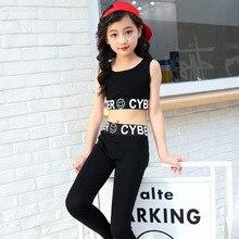 Vêtements pour filles, Costume de danse de Jazz, Hip Hop, hauts + pantalon, 2 pièces, vêtements de Sport pour adolescentes