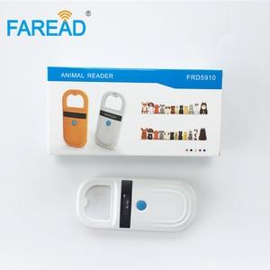 Image 2 - NEW RFID Handheld pet chip scanner FDX B EMID mini Light portable USB animal dog cat microchip Reader for vet pigeon ring race