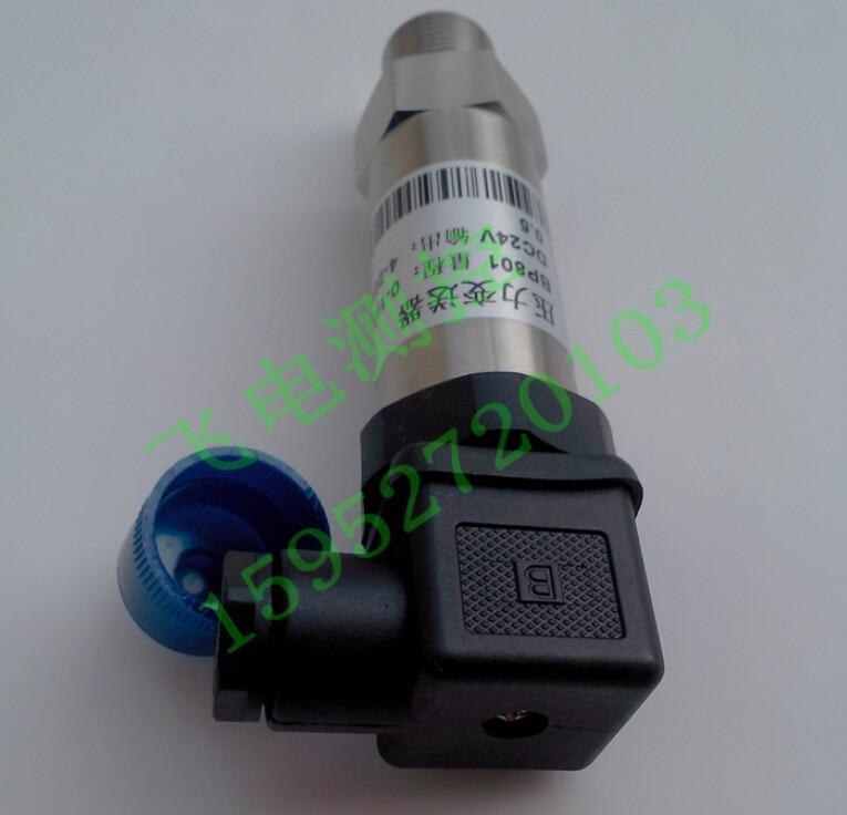 ФОТО 1.0MPA  Constant pressure water supply pressure transmitter pressure sensor 24VDC 4-20MA M20 * 1.5