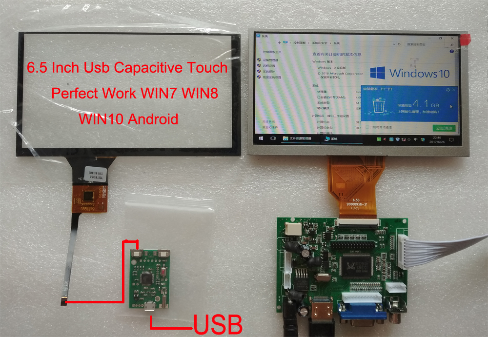 Car Carpc Carputer DIY 6.5 LCD With Usb Touch High Brightness Reversing Priority Support WIN7 WIN8 WIN10 Android стоимость