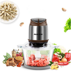 220V AUX 200W  3 Gear Stainless Steel Electric Meat Grinder With Egg Stirring Function Meat Vegetable Mincer