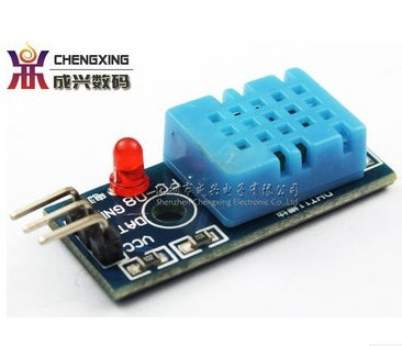 5PCS Single Bus DHT11 Digital Temperature and Humidity Sensor for Arduino DHT11 Probe